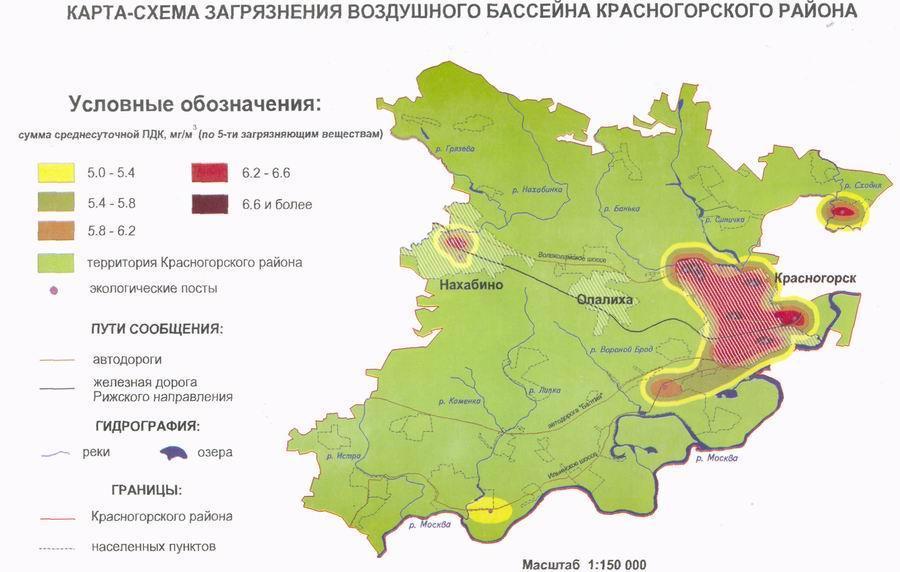 Карта-схема загрязнения