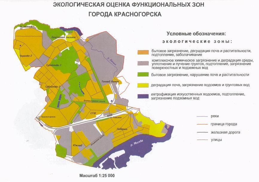 Карта Московской области: районы, города, населенные пункты.