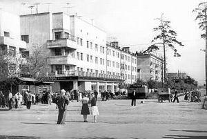 Пионерская улица. 1956 год