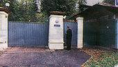 Дача Березовского в Петрово-Дальнем