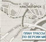 План платной дороги Волоколамское-Ильинское шоссе